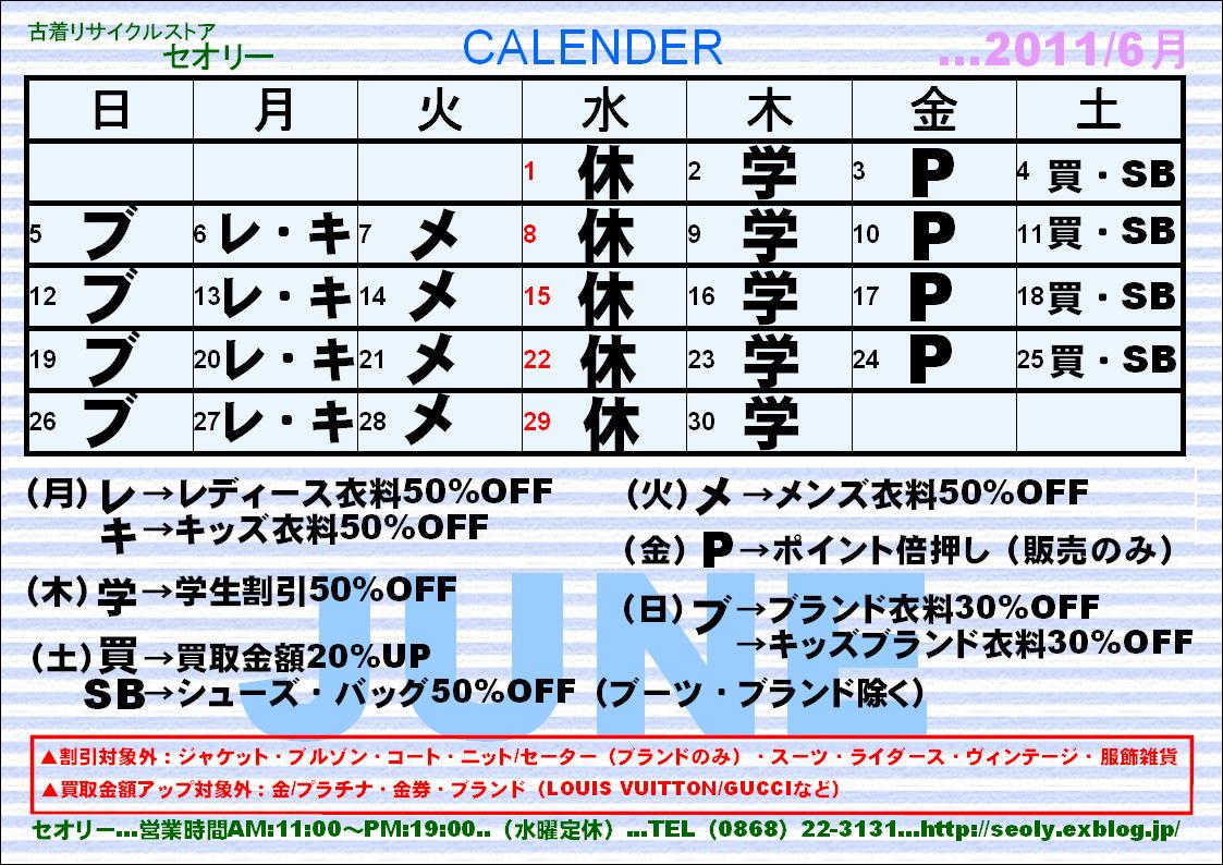 梅雨☆_c0170520_15314611.jpg