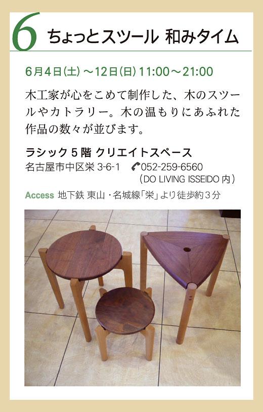 b0112037_7574655.jpg