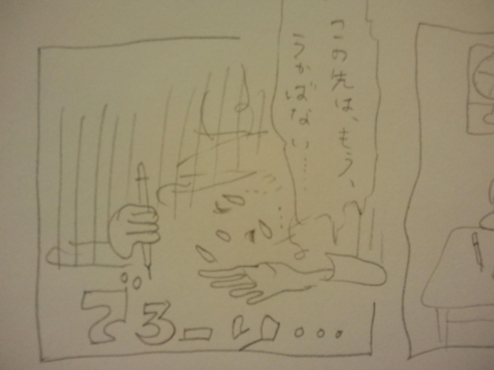 f0229637_21215383.jpg