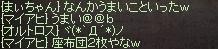 a0201367_221930.jpg