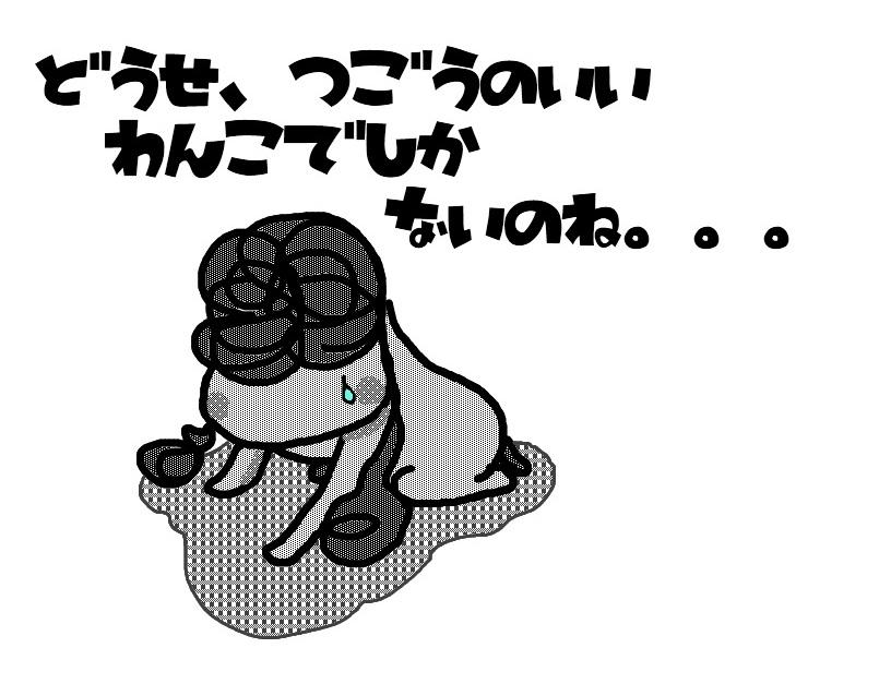f0096569_111571.jpg