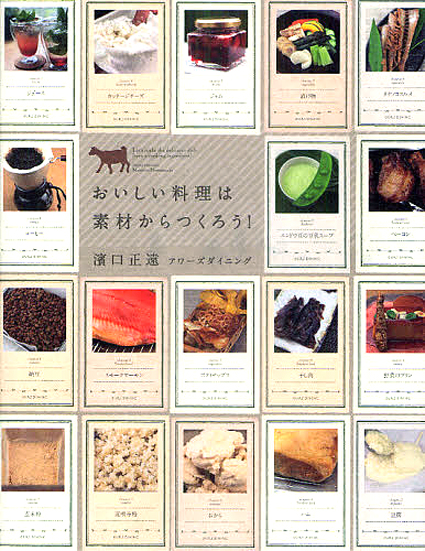 ours dining「natural brown rice coffee 100%」_d0161973_1749773.jpg