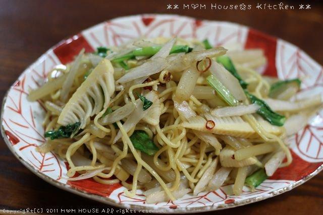 今日の弁当とデトックス山菜ペペロン ☆ 沖縄の標準語♪_c0139375_13332185.jpg