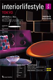 interior lifestyle展_d0113182_092216.jpg