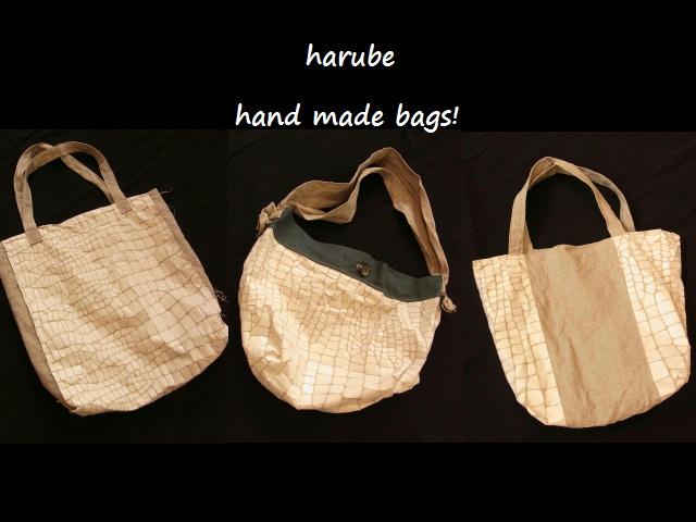 Bags!_a0152283_145915.jpg