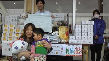<進捗状況14>福島県相馬市で「地球の楽好」さんが配布して下さいました_e0030586_17371023.jpg