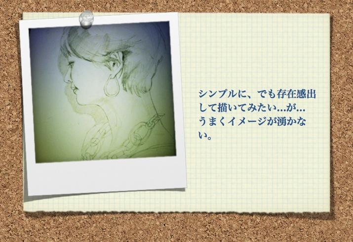 b0168490_19523595.jpg