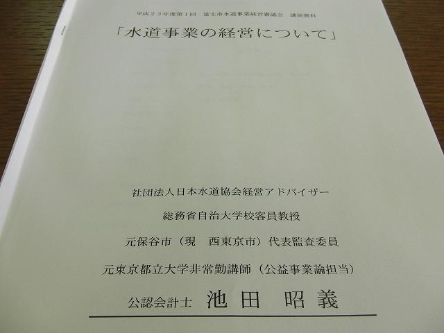 f0141310_19572551.jpg