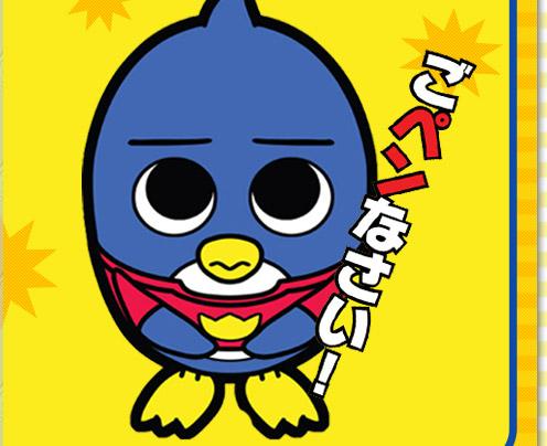 カシコギ 魚_c0212312_20483392.jpg
