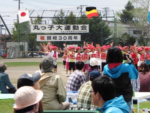 2011年6月4日(土):運動会でした_e0062415_17452369.jpg