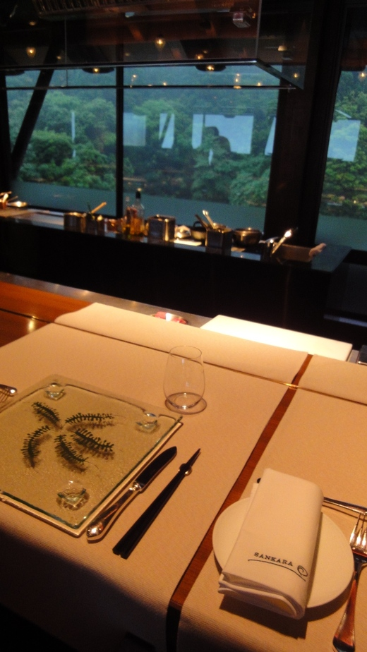 サンカラ ホテル&スパ 屋久島 (3) レストラン編 1日目_f0215324_018293.jpg