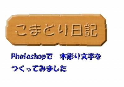 c0123031_19351573.jpg
