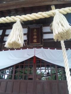 上田城跡に行きましたぁ_e0114246_17251471.jpg