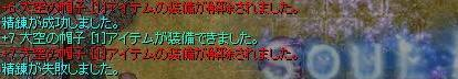 e0066552_1634525.jpg
