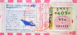 f0070359_1938436.jpg