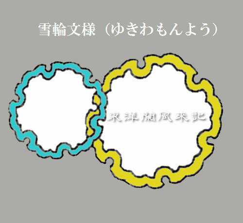 b0034163_2314261.jpg