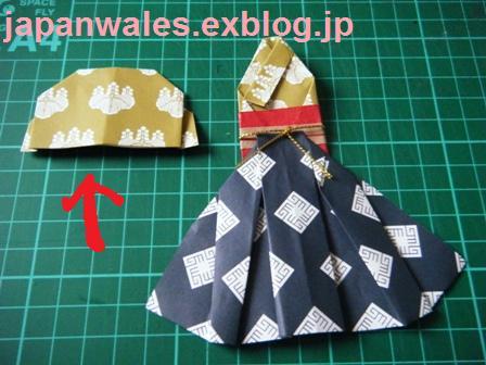 ハート 折り紙 折り紙 着物の折り方 : japanwales.exblog.jp
