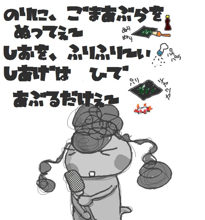 f0096569_9431338.jpg
