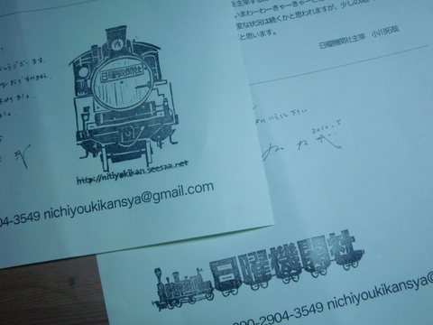 b0162679_20112291.jpg