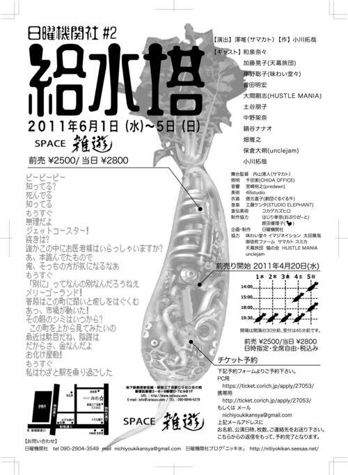 b0162679_20121519.jpg