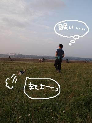 b0092580_0282941.jpg