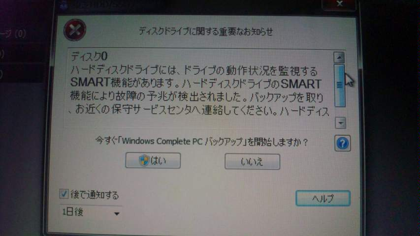 c0034485_2314488.jpg