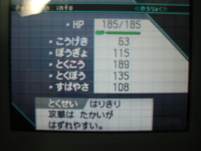f0104791_0111529.jpg
