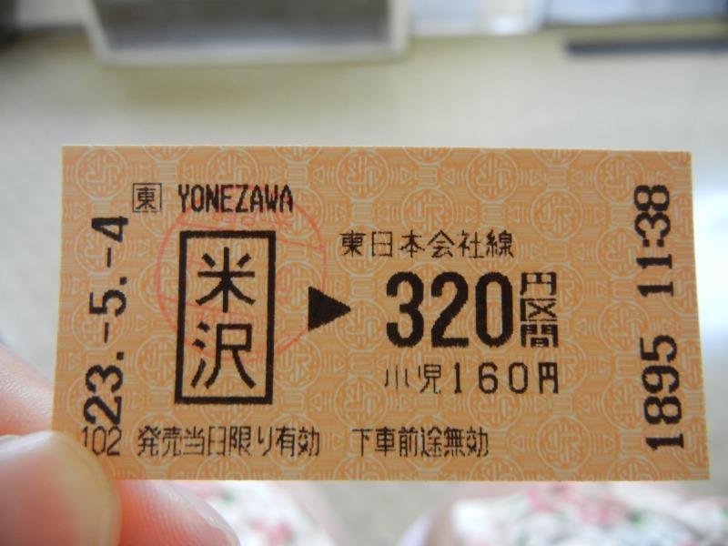 b0013293_264927.jpg