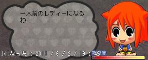 b0182599_10133435.jpg
