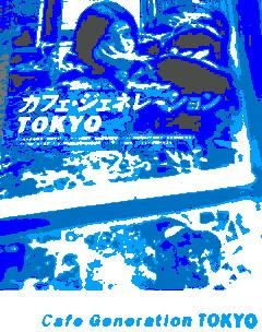 c0202101_0163785.jpg