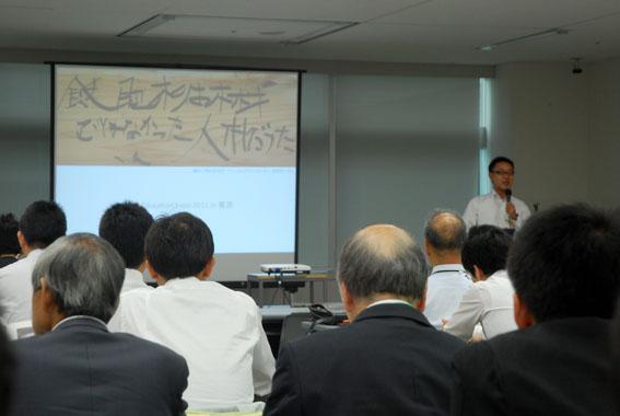 New Education Expo 2011 行ってきました。_d0225420_2103874.jpg