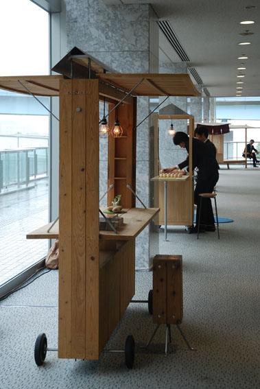 New Education Expo 2011 行ってきました。_d0225420_21212219.jpg