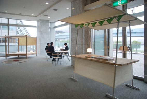 New Education Expo 2011 行ってきました。_d0225420_21391684.jpg