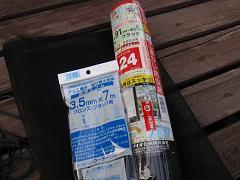 f0022024_2317649.jpg