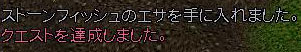 c0184233_22395692.jpg