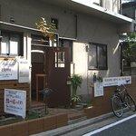 福岡市内の「ハイダルの店」で震災を考える会開催!_b0213134_20433917.jpg