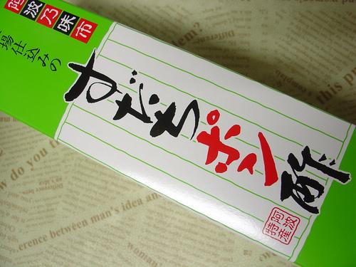おかえり!noriさん!_d0111435_19344292.jpg