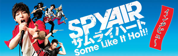 TVアニメ「銀魂」EDテーマを歌うSPYAIRのインタビュー掲載!_e0025035_1256639.jpg