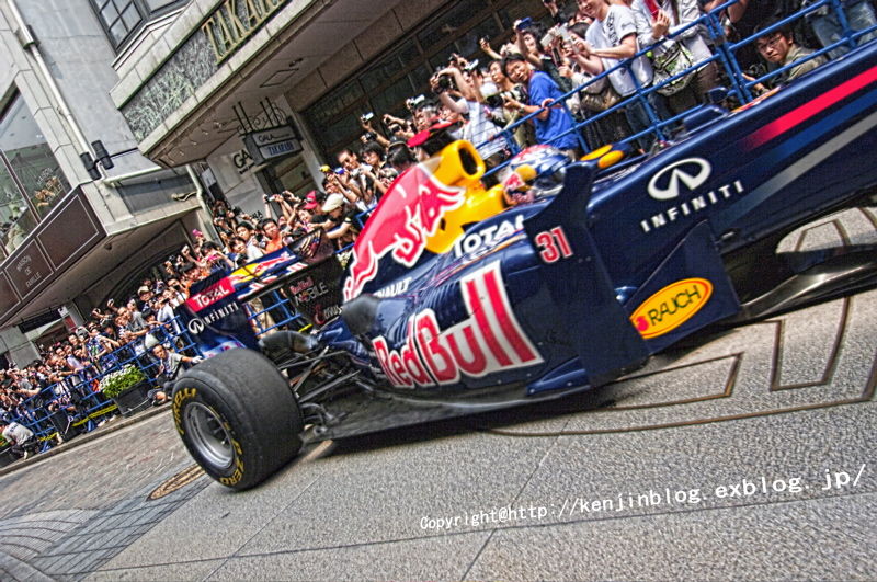 Red Bull Energy for Japan - Motomachi_c0214542_0135391.jpg