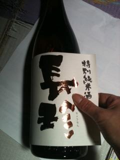 しんぶんし「22BY 阿波山田錦 無濾過生酒」の出荷準備_d0007957_22404542.jpg