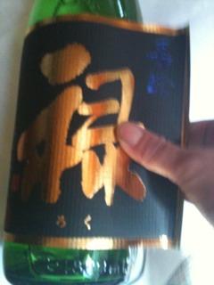 しんぶんし「22BY 阿波山田錦 無濾過生酒」の出荷準備_d0007957_23145690.jpg