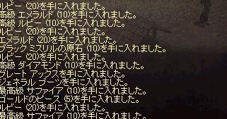 f0043259_8323523.jpg