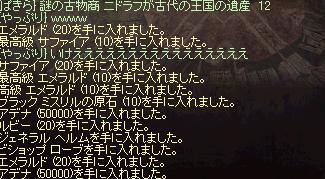 f0043259_832912.jpg