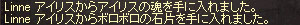 b0048563_19342616.jpg