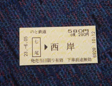 a0021266_20101919.jpg
