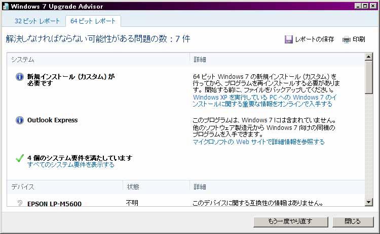 b0048466_20412960.jpg