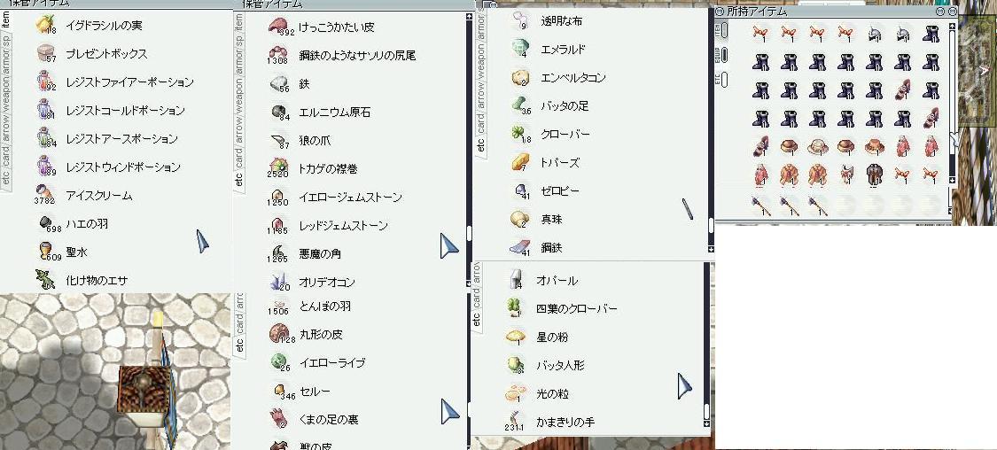 b0051472_28840.jpg