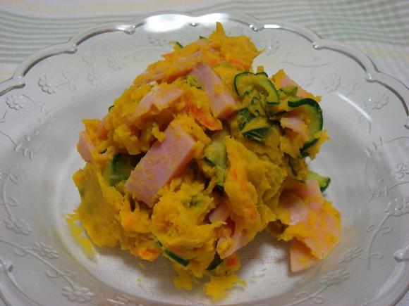 栄養満点!「かぼちゃんサラダ」_a0214374_14221123.jpg