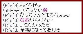 b0096491_804484.jpg