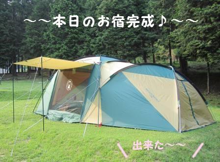 c0196992_1432249.jpg